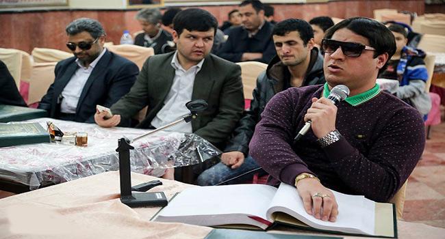 آغاز ثبت نام سومین دوره مسابقه ملی قرآن کریم ویژه روشندلان در عراق