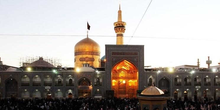 آغاز نامنویسی اعتکاف در حرم امام رضا(ع)+ لینک ثبتنام