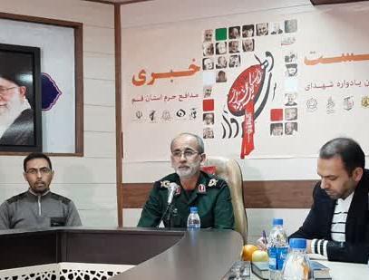 چهارمین یادواره 438 شهید مدافع حرم استان قم برگزار می شود