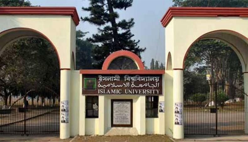 دانشگاه اسلامی در «کوشتیه» بنگلادش به کتابخانه دیجیتال مجهز می شود