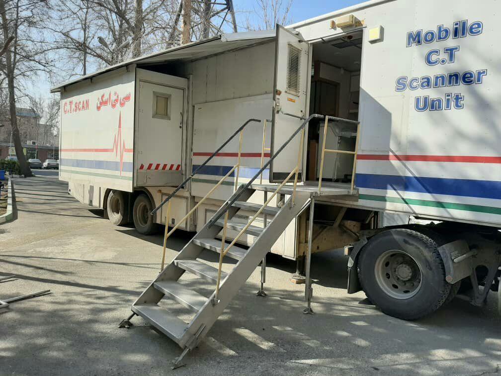 استقرار سامانه سی تی اسکن سیار جهت تشخیص ویروس کرونا در بیمارستان یافت آباد تهران