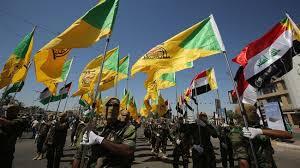 آمادهباش نیروهای الثائرین و کتائب حزب الله علیه آمریکا