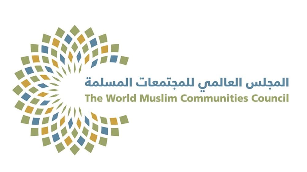 برگزاری همایش مجازی «چالش های پیش روی آموزش عالی اسلامی پس از بحران کرونا»