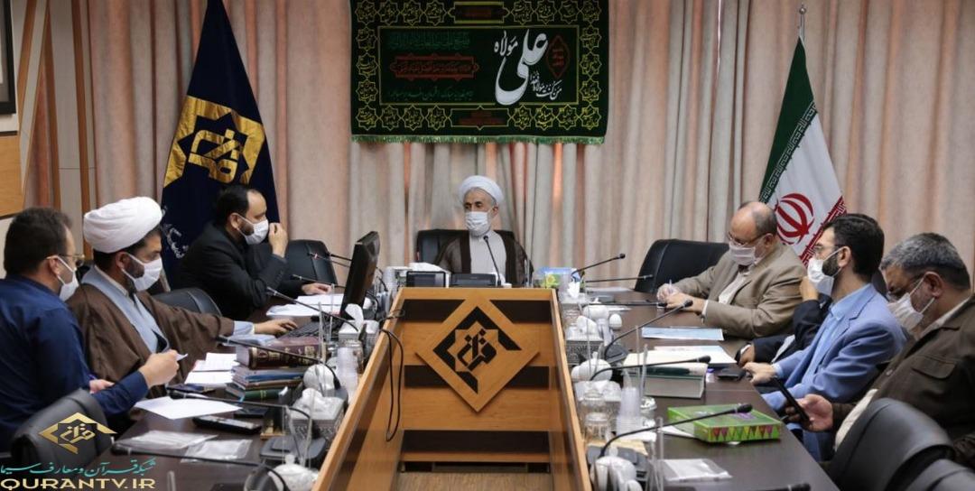 نشست شورای معارف سیما در خصوص تشریح برنامههای عید غدیر برگزار شد