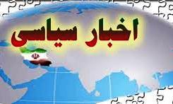پایان نتانیاهو؛ فردی که رویای حمله به ایران را داشت/میزان مشارکت در انتخابات ۴۲ درصد برآورد شده است
