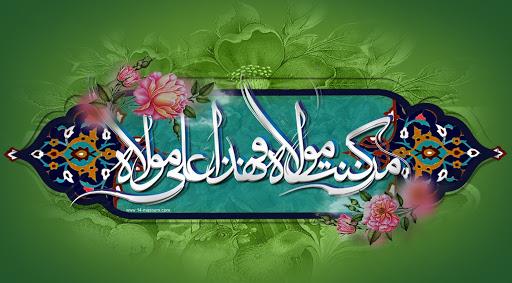 اهدای کارت هدیه عیدانه به نیازمندان توسط کانون فرهنگی هنری «الغدیر» شهر «فاروق» در عید غدیر