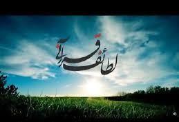 سلسله جلسات لطائف قرآنی به یاد شهید اسدی در مسجد دانشگاه امام صادق(ع)