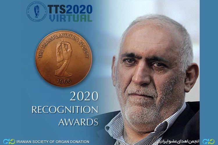 جایزه انجمن جهانی پیوند«TTS» برای پزشک کهگیلویه و بویراحمدی