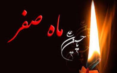 عزاداری دهه اول ماه صفر در امامزاده عقیل (ع)