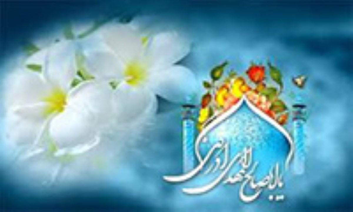دعای امام زمان(عج) در ماه رجب
