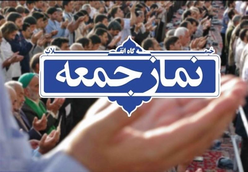 نماز جمعه در جاجرم اقامه می شود