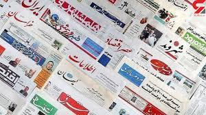 ورود واکسن ایرانی به مرحله تزریق عمومی/ سرنوشت لیست ۱۱ ابربدهکار بانکی