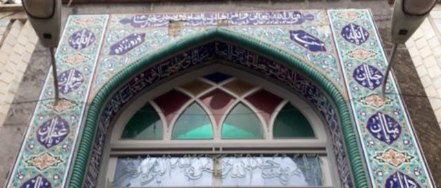 ۱۱ محور خدمترسانی پایگاه سلامت شهید سلیمانی در «مسجد نوروز زاده»