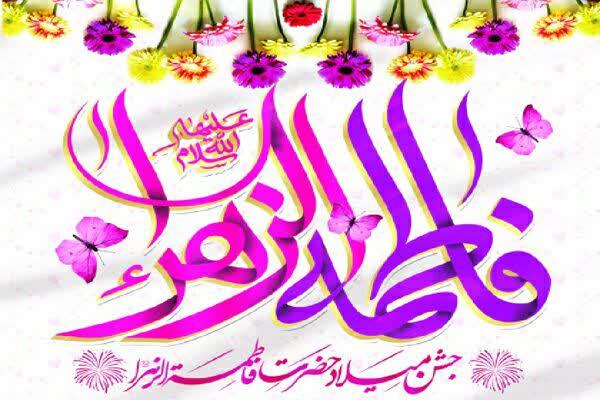 بچه مسجدی ها در تدارک برنامه های ولادت حضرت زهرا (س)