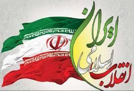مساجد پایگاه شکلگیری مبارزه، پیروزی انقلاب و استقرار نظام جمهوری اسلامی هستند