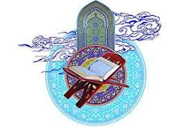 آغاز جلسات تفسیر قرآن سیدمجتبی حسینی
