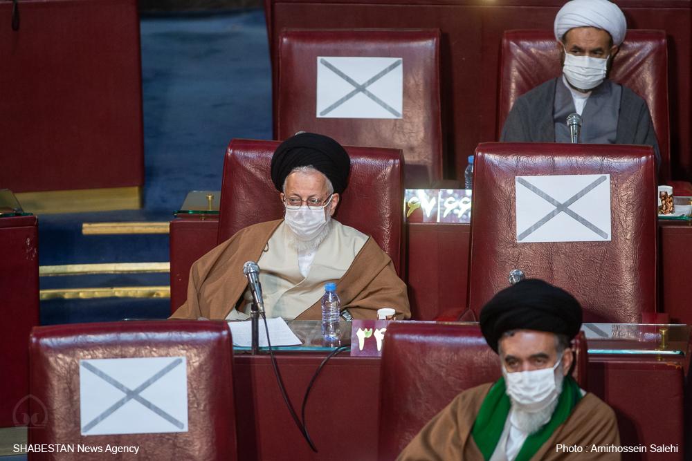 هشتمین اجلاس رسمی پنجمین دوره مجلس خبرگان رهبری