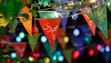 آغاز پویش «جشن پانزدهم» همزمان با سالروز ولادت امام زمان(عج)