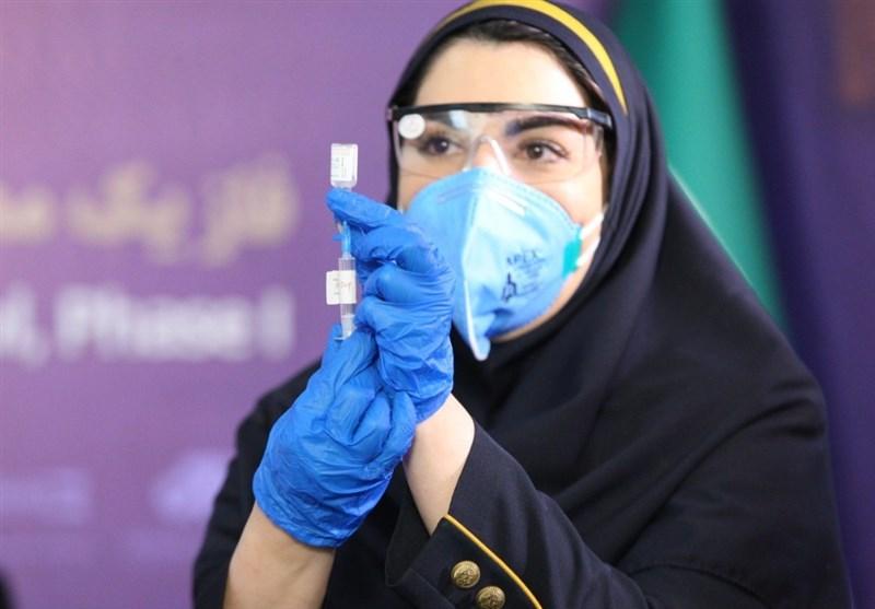 اطلاعیه شماره 11  روابط عمومی و اطلاع رسانی وزارت بهداشت در خصوص برنامه ملی واکسیناسیون کووید19