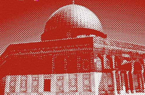 ویژه برنامه روز قدس با عنوان «امت اسلامی تمدن اسلامی» برگزار می شود