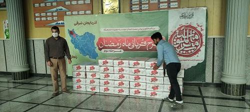 یک هزار بسته گوشت قربانی بین نیازمندان خدابنده ای توزیع شد