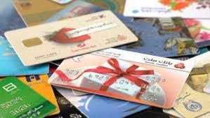 اهدای 20 کارت هدیه به زوج های جوان مسجدی