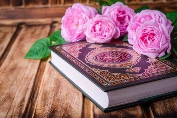 درسی از قرآن /راه نفوذ دشمن، با ترس و طمع ماست