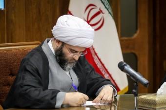 رئیس سازمان تبلیغات اسلامی شهادت حجتالاسلام جمال سابقینژاد را تسلیت گفت