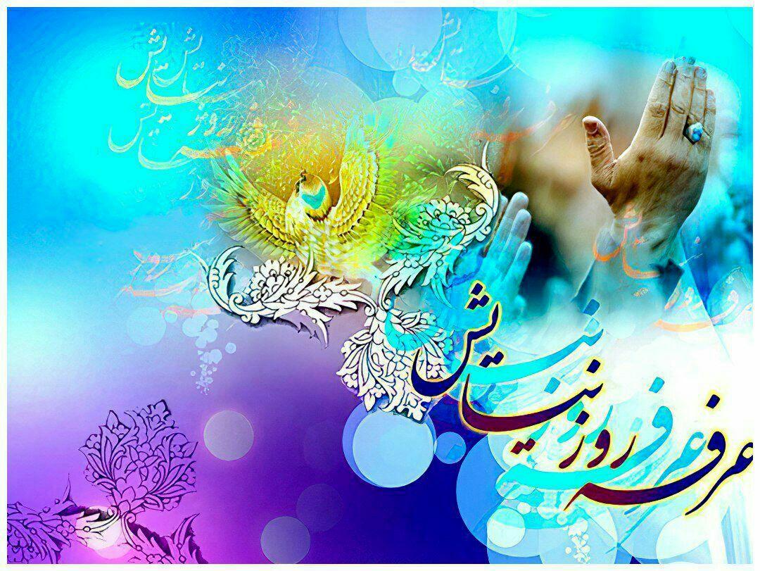 قرائت دعای پرفیض عرفه در مسجدالنبی(ص) زنجان
