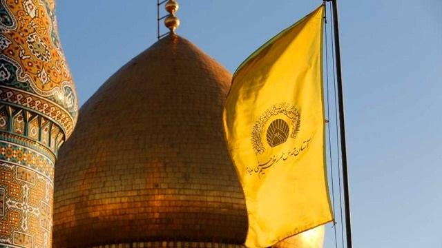 بیانیه روابط عمومی آستان مقدس حضرت عبدالعظیم(ع) پیرامون برگزاری آیین مسلمیه
