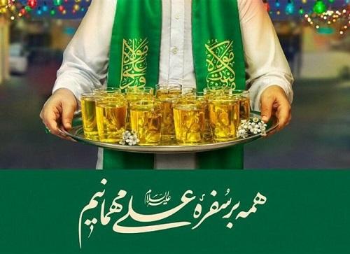 عید غدیر را با خدمت به محرومان گره بزنیم/ گرهگشایی از مردم سنت غدیری ائمه(ع) است