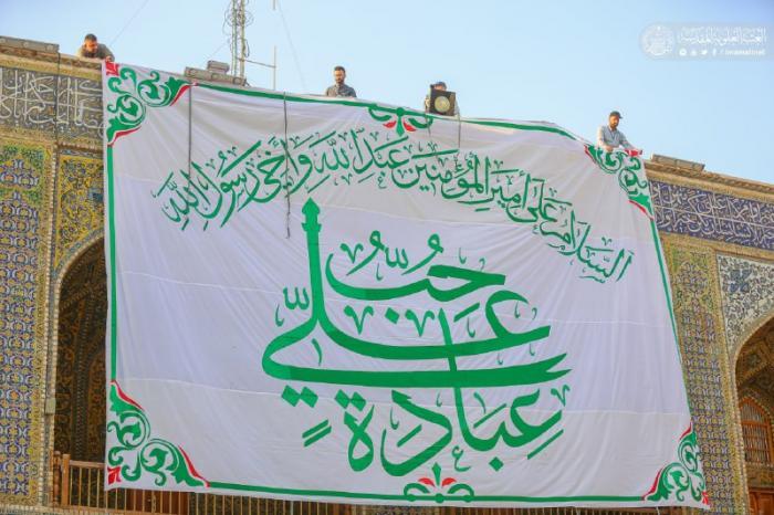 جشن عید غدیر؛ عیدالله اکبر در آستان مطهر علوی