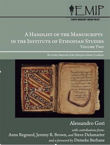 فهرست نسخههای خطی اسلامی در انستیتوی مطالعات اتیوپی
