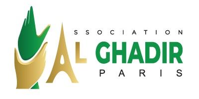 انجمن اسلامی «الغدیر» پاریس؛ پایگاهی برای گسترش ارزش های دین اسلام