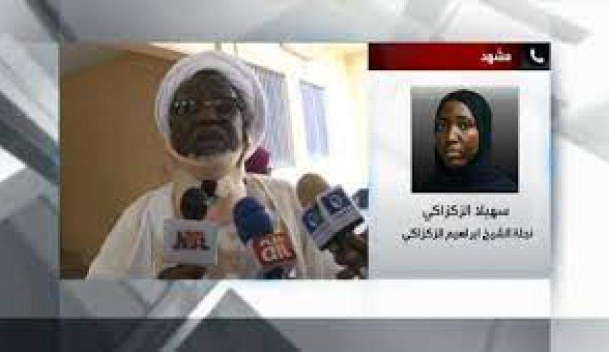 احتمال آزادی قریبالوقوع رهبر شیعیان نیجریه
