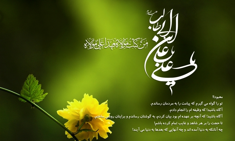 http://media.shabestan.ir/Original/archive%5C30-8-1389%5CIMAGE634260194777054939.jpg