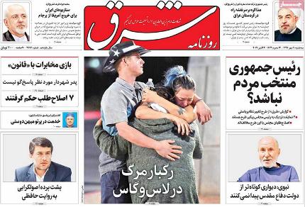 http://media.shabestan.ir/editor/%d8%b4%d8%b1%d9%82(694).png