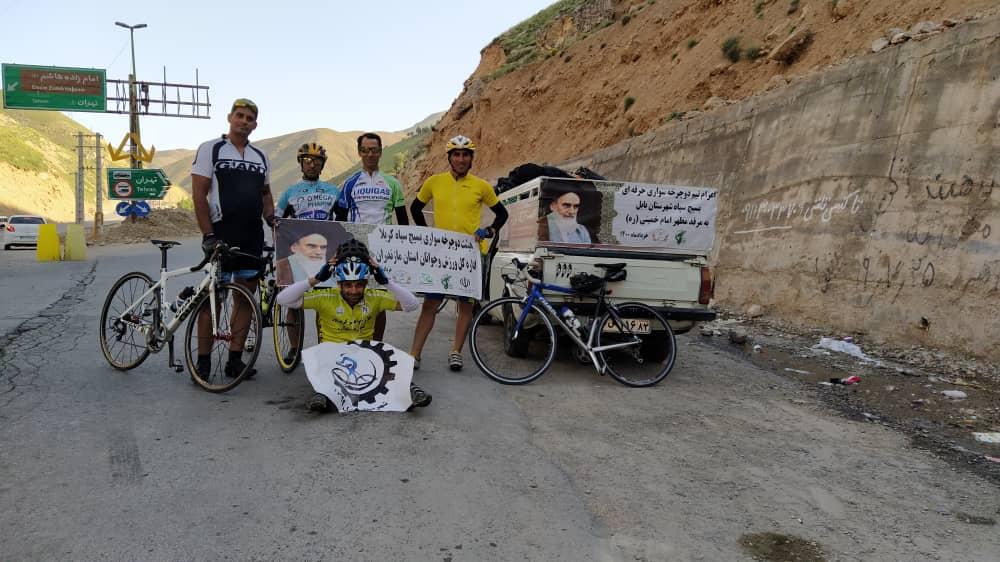 IMG 20210603 WA0093 - اعزام کاروان دوچرخه سواری مازندران به مرقد امام راحل