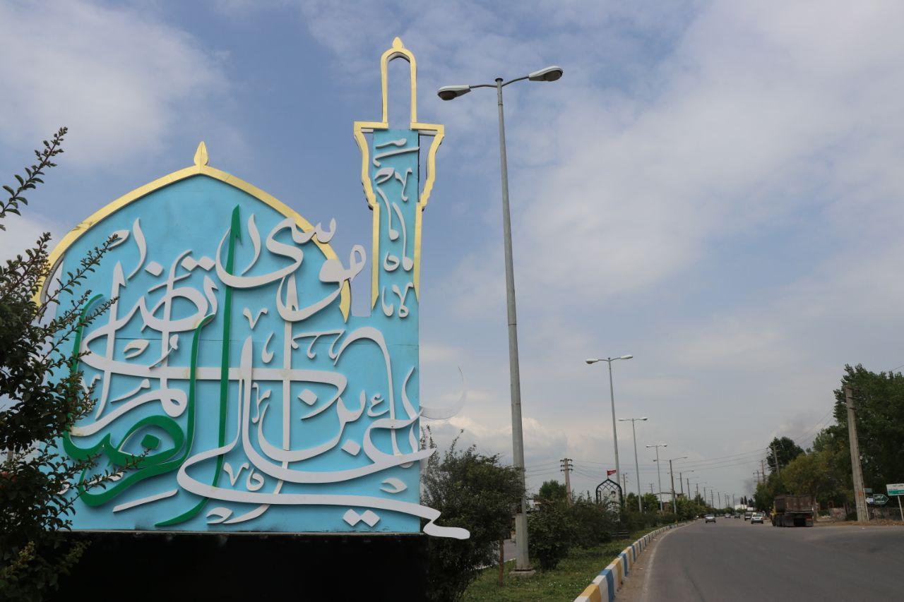IMG 20200703 211310 359 - پرده برداری از المان شهری امام رضا(ع) در نکا