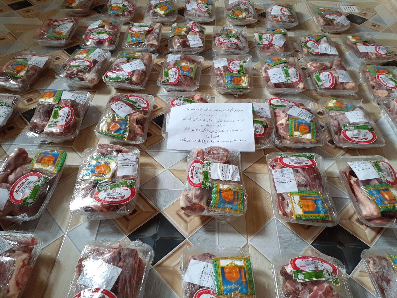 IMG 20200817 190111 100 - توزیع یکصد بسته گوشت قرمز به همت کانون مسجد امام علی(ع) نکا در محرم