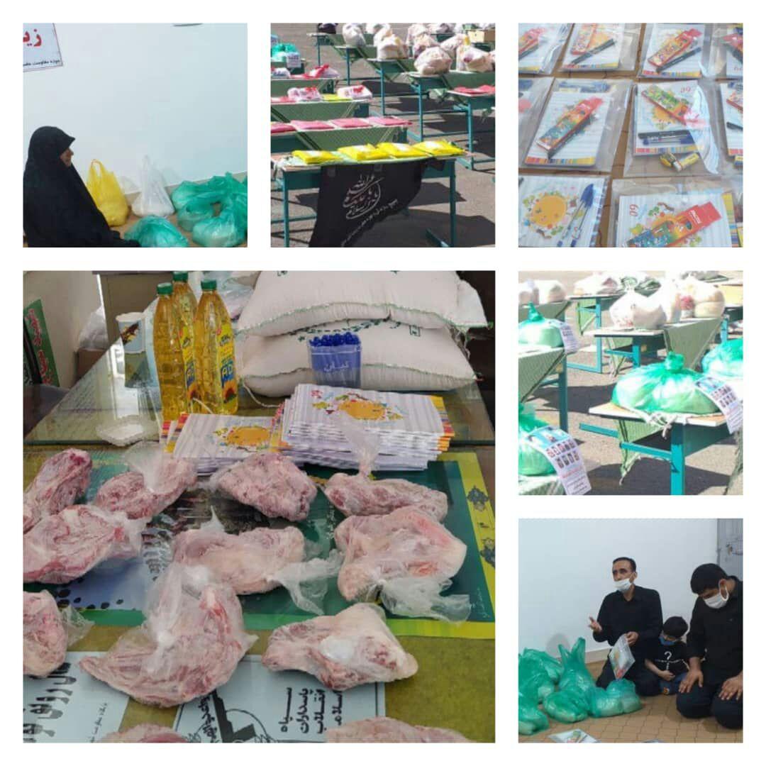 IMG 20200912 194444 374 - کمک ۵۰ میلیونی کانون زینبیه نکا به نیازمندان در ماه محرم