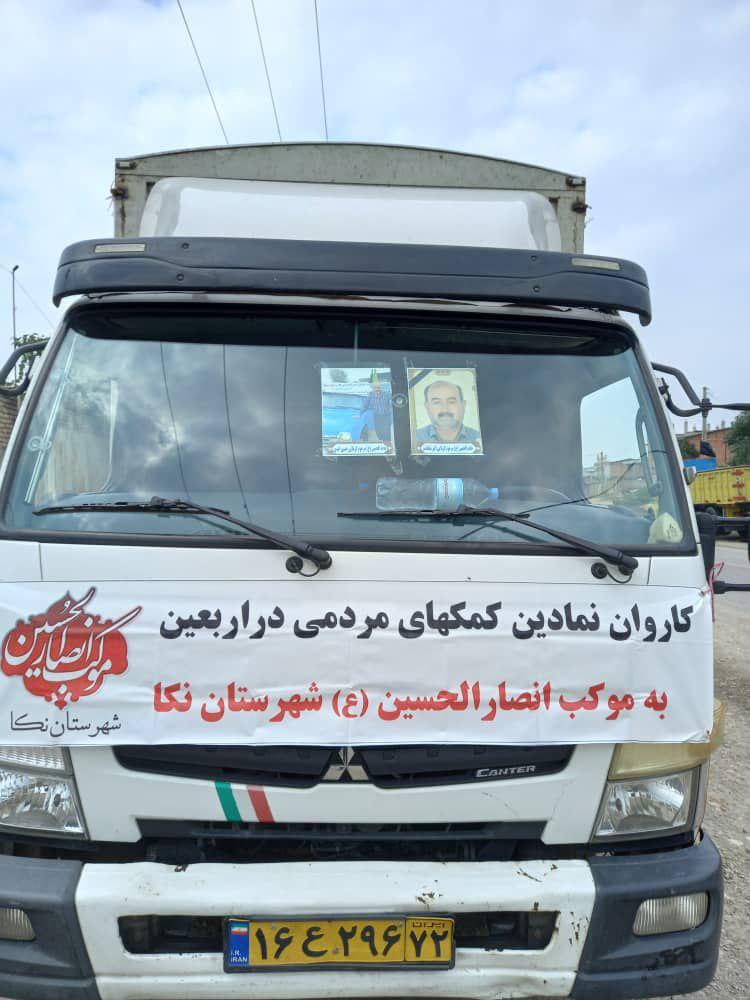 IMG 20210925 153434 957 - برگزاری رژه نمادین کامیون داران نکایی جامانده از اربعین حسینی