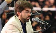 مسابقات سراسری قرآن کریم ایران از برترین مسابقات جهان است