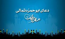 آمرزیده نشدن در ماه مبارک رمضان، نشانه شقاوت انسان است