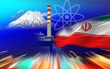 آغاز عملیات اجرایی فرآیند تولید UF۴ در مجتمع UCF اصفهان