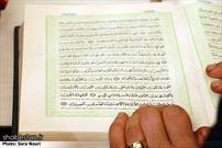 قرآن کریم زنده و زندگیبخش است/زخمهای سیستم را علاج کنیم