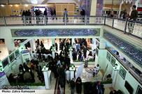 نمایشگاه قرآن کریم در تبریز برپا می شود