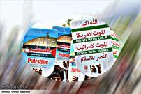 اشتراکات داعش و صهیونیسم/روز قدس؛ خار چشم صهیونیست ها و وهابیت است