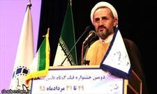 امسال ۱۰ جشنواره قرآن و عترت در استان گلستان برگزار شد