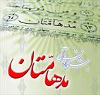 برگزاری یازدهمین جشنواره قرآنی «مدهامّتان» در ایلام/ ثبتنام ۳۵۰ نفر از اعضای کانونهای مساجد